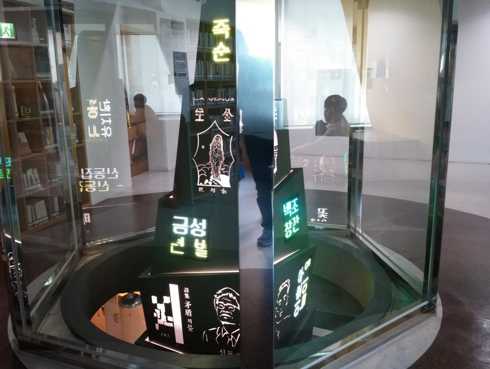 대구문학관 / 향촌문화관3