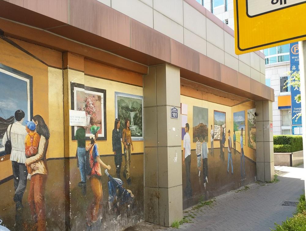 Bongsan Culture Street