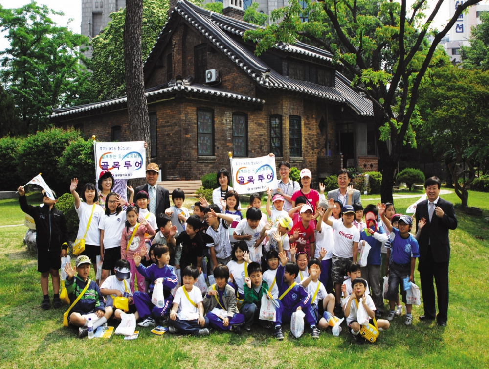 Daegu Alleyway Tour
