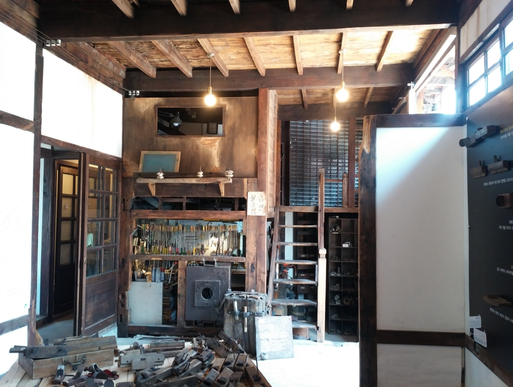 Bukseongno Tools Museum