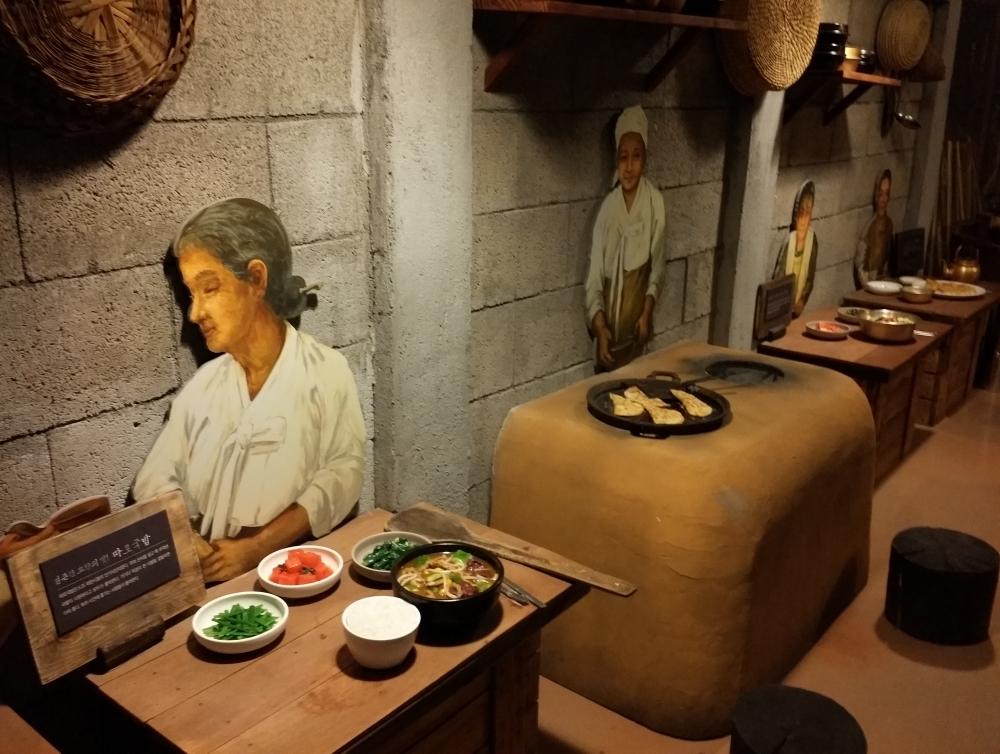 鄕村文化館•大邱文學館