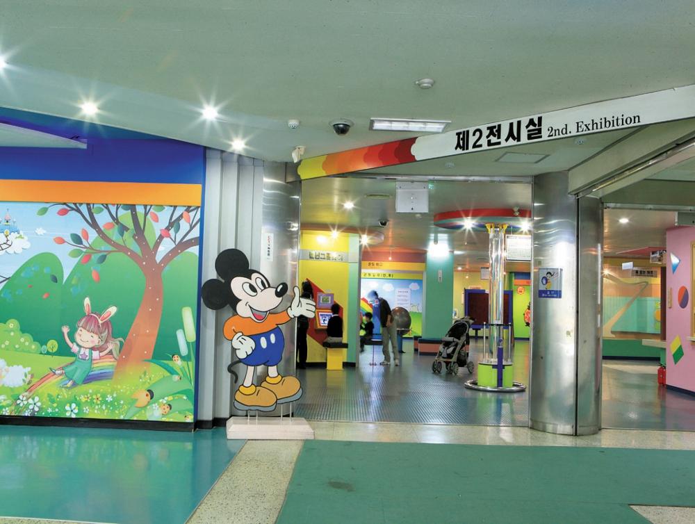 Children Hall
