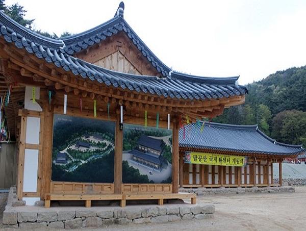 International Seon Center
