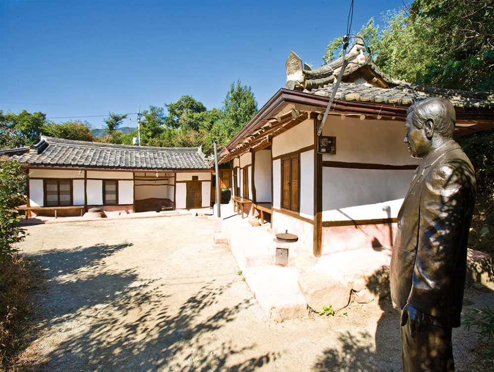 Birthplace of Former President Roh Tae-Woo