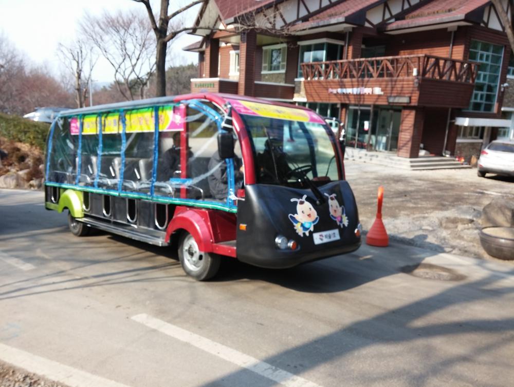 Biseulsan Mountain electric car