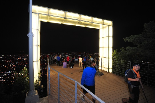 Apsan Observatory