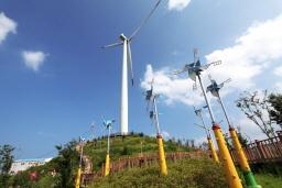 풍력발전단지