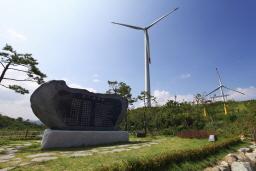 풍력발전단지2