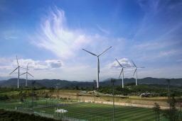 풍력발전단지1