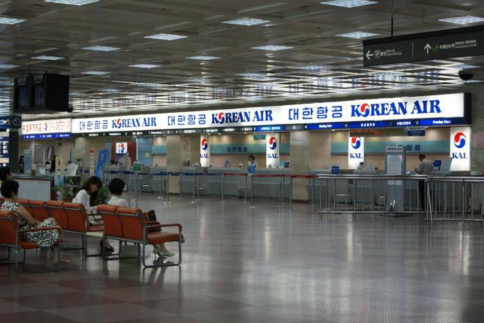 대구국제공항