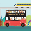 城市观光巴士