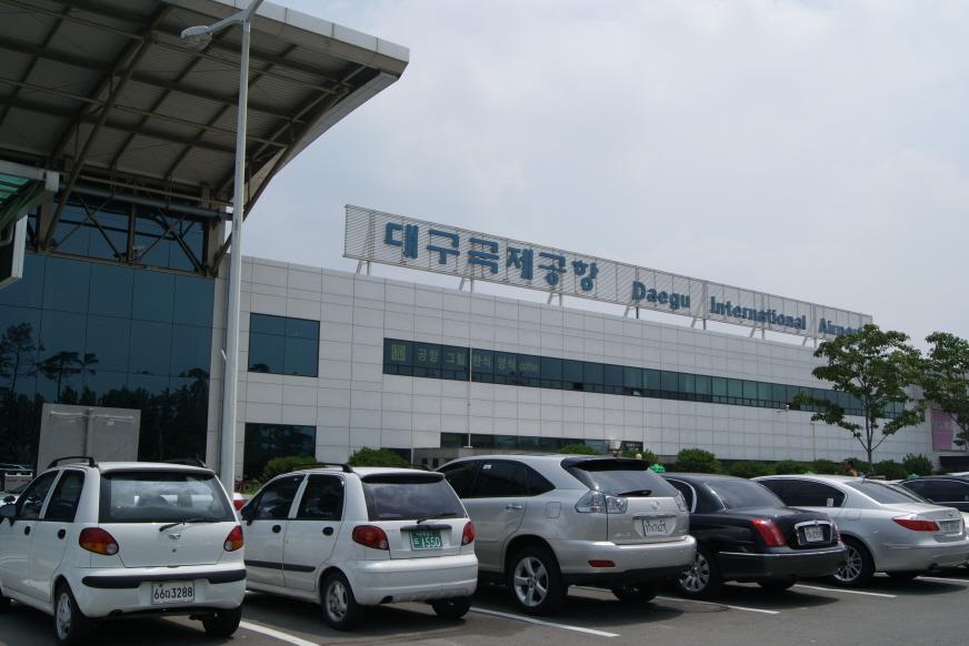 대구국제공항 4
