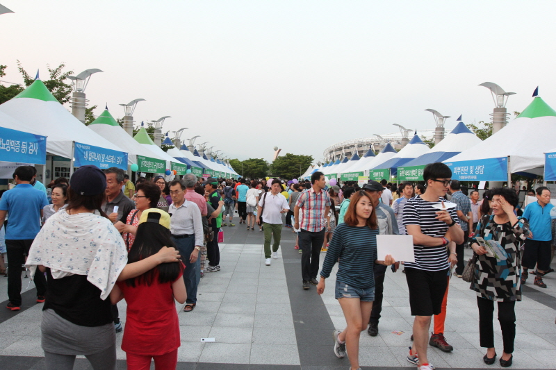 수성 건강 축제3