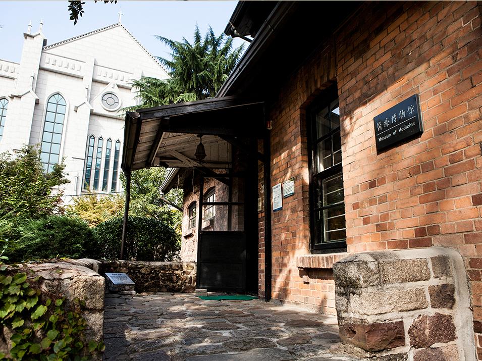 동산의료원 의료선교 박물관3