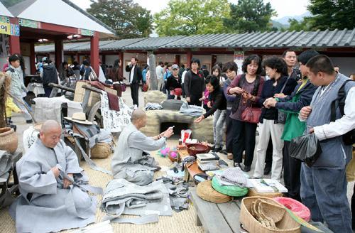팔공산 산중전통장터(僧市)-승시축제